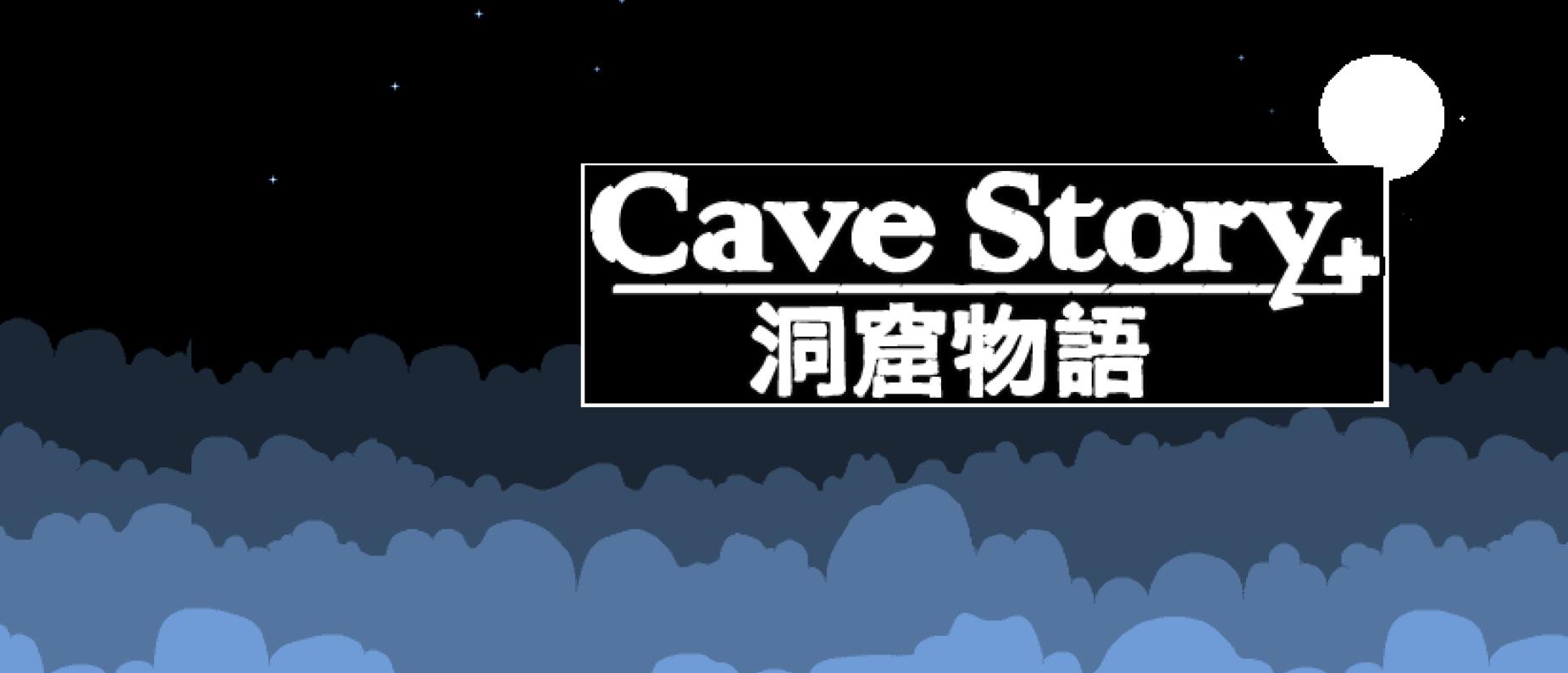 First games are running! - yuzu