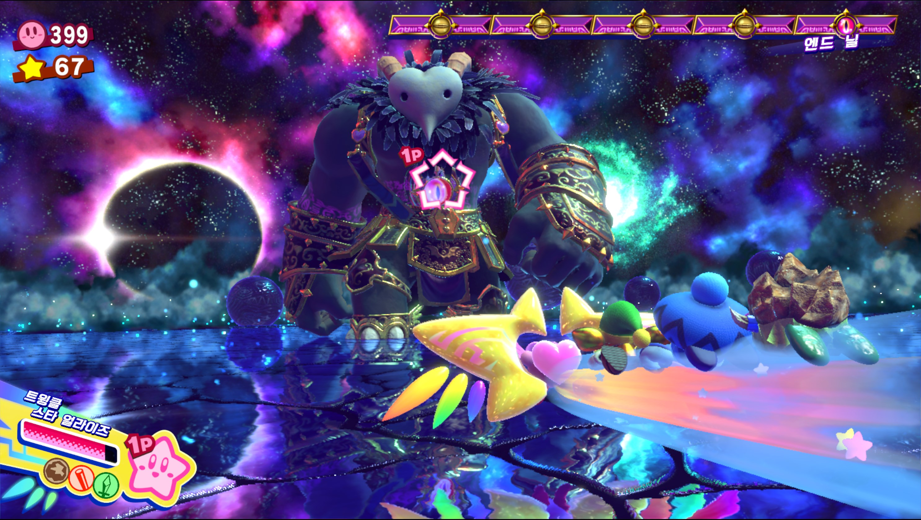 Kirby Star Allies (EA Vs. HADES)