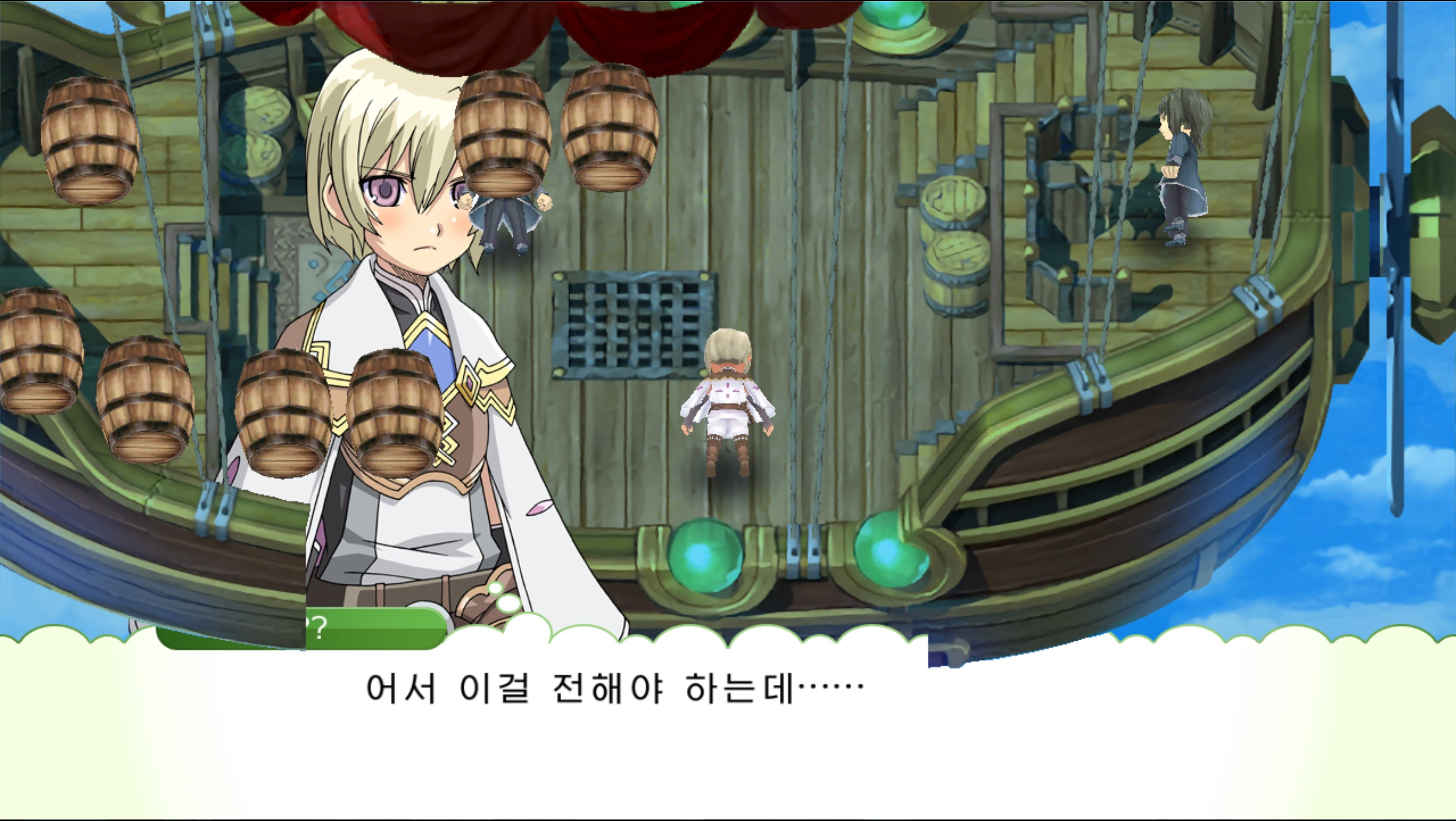 Rune Factory 4 (EA Vs. HADES)